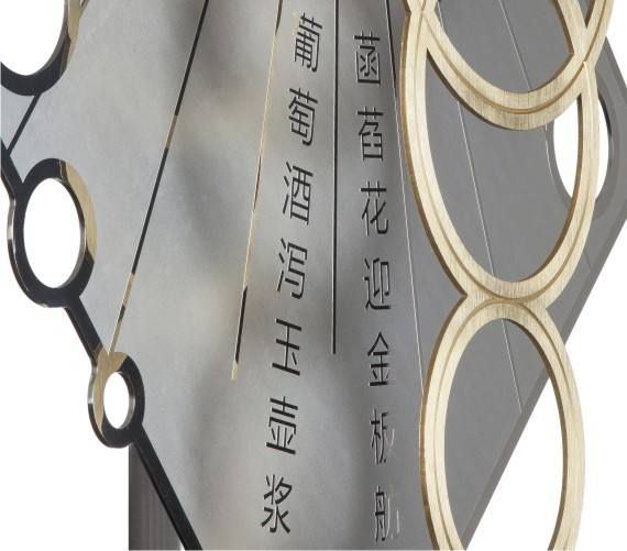 Sundial inscription in Chinese